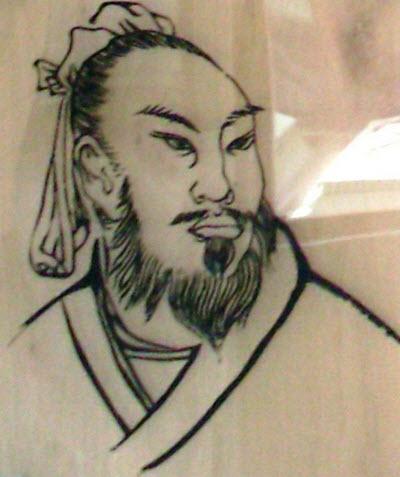 Gan Ying